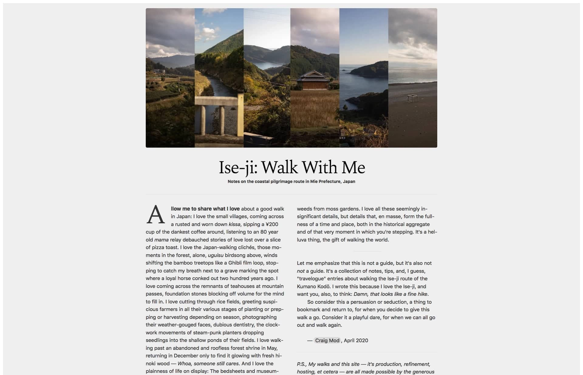 Screenshot of the website Ise-ji: Walk With Me, featured on The Gallery, a curated collection of minimal websites