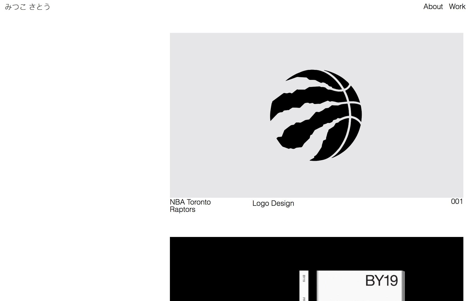 Screenshot of the website mitsuko sato, featured on The Gallery, a curated collection of minimal websites