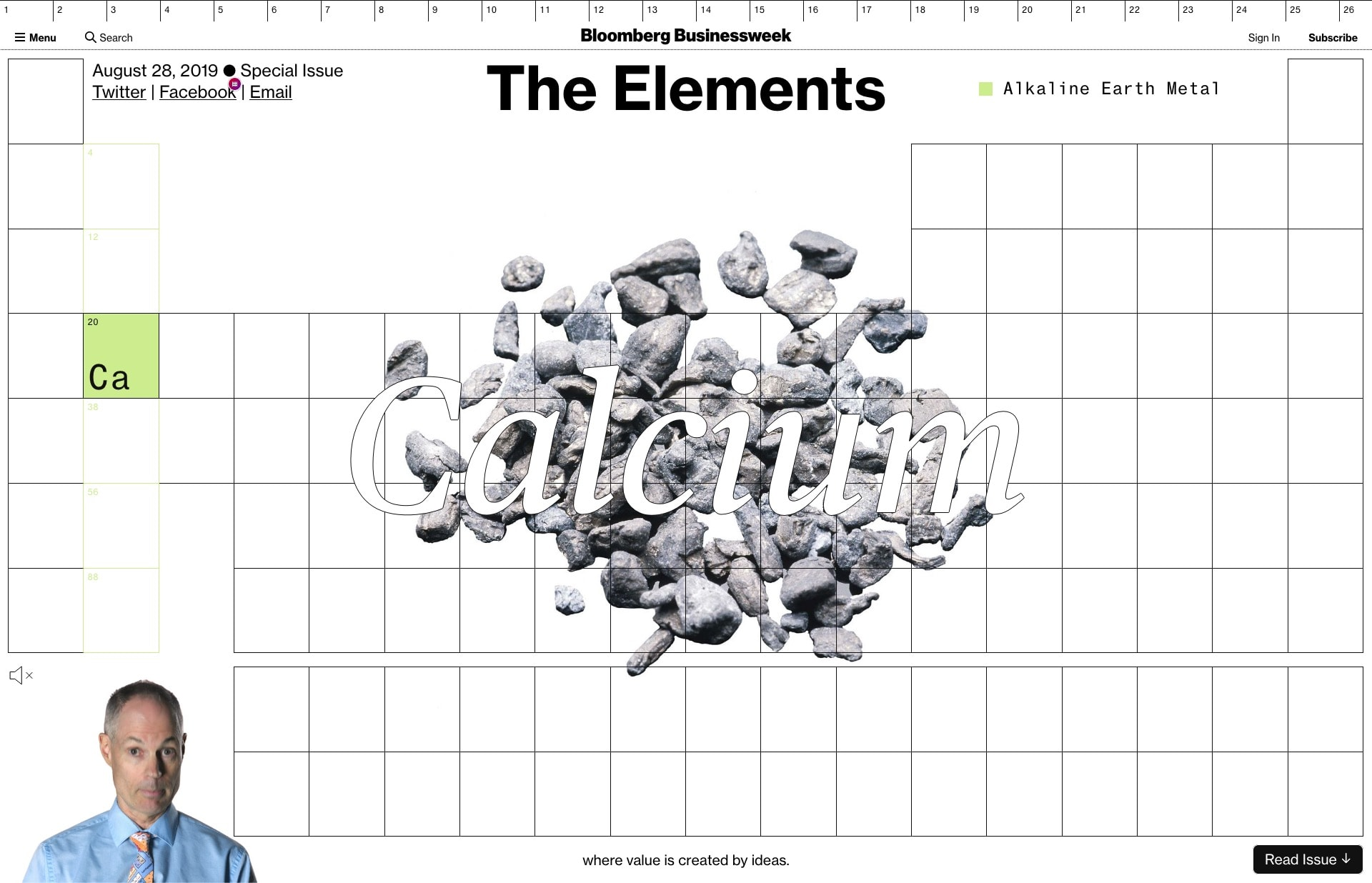 Screenshot of the website Elements, featured on The Gallery, a curated collection of minimal websites