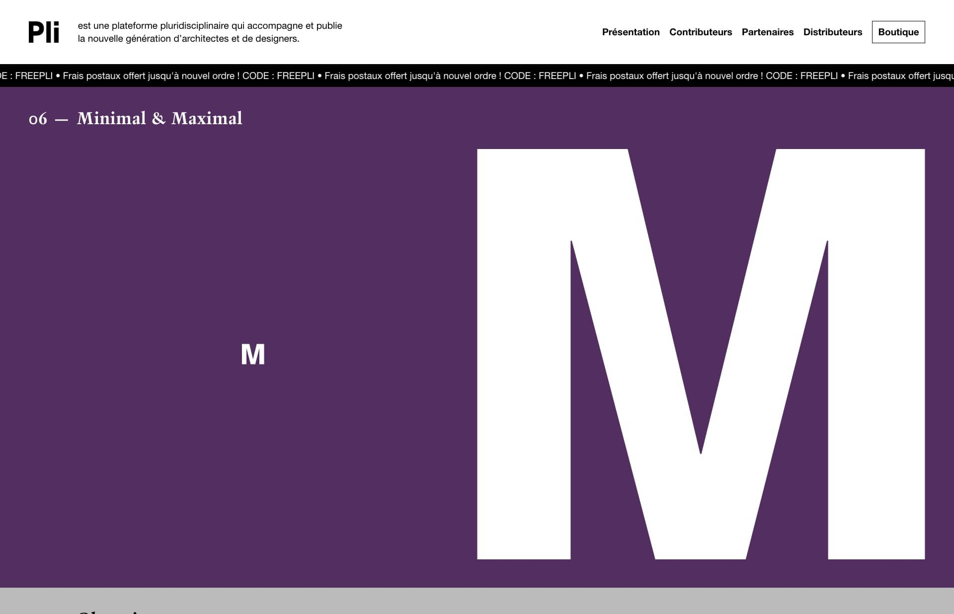 Screenshot of the website Pil, featured on The Gallery, a curated collection of minimal websites