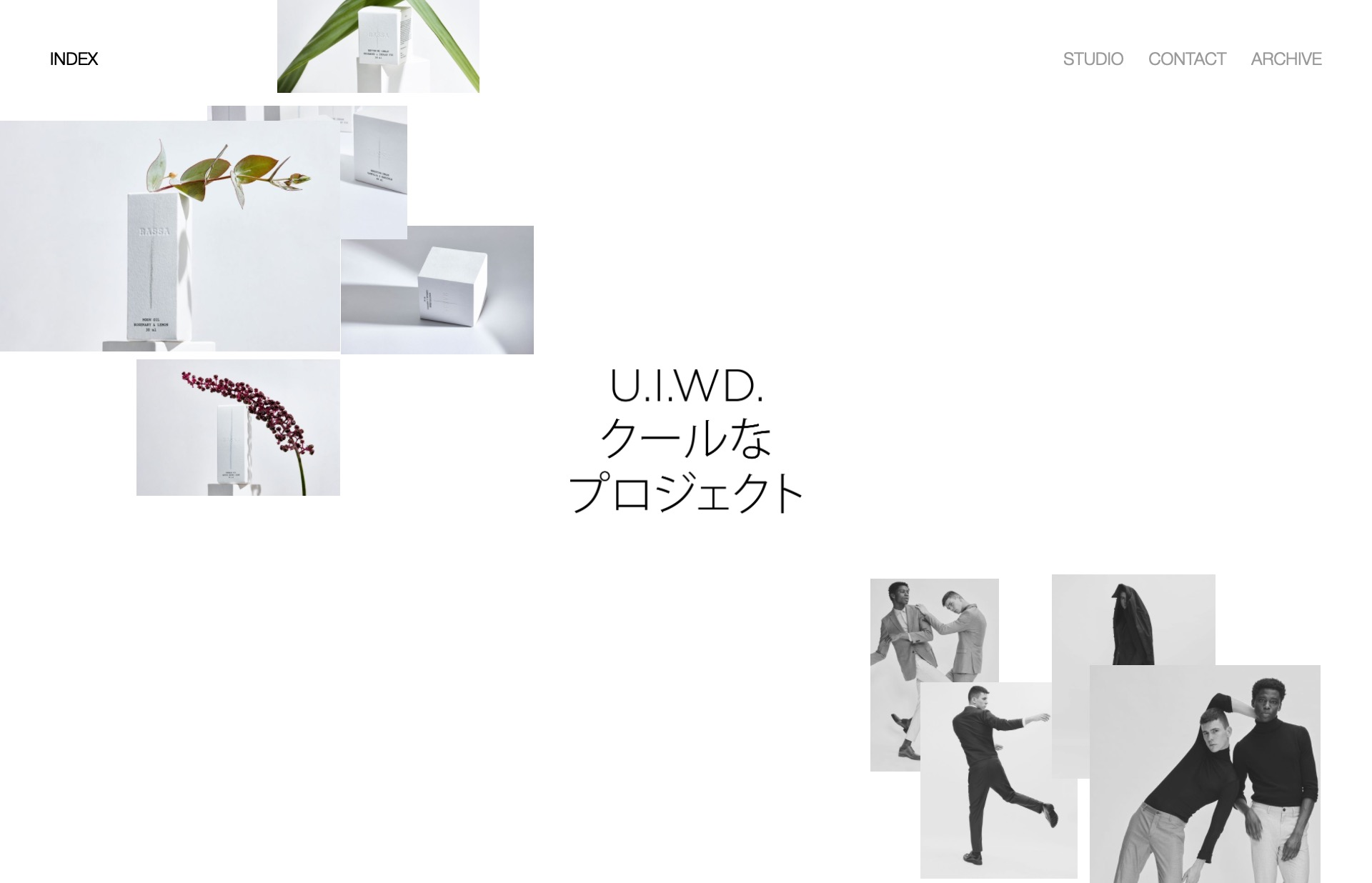 Screenshot of the website U.I.WD., featured on The Gallery, a curated collection of minimal websites