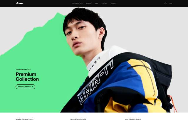 Screenshot of the homepage of the minimal website Li-Ning, published on The Gallery on the 2019-06-30 and tagged with the tags corporate, fashion, sport, grid, helvetica