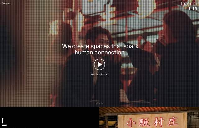 Screenshot of the homepage of the minimal website Interior Life, published on The Gallery on the 2020-04-01 and tagged with the tags video, monospaced, dark