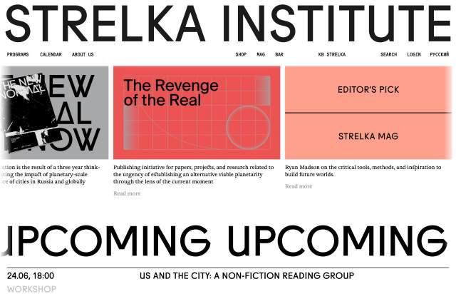 Screenshot of the homepage of the minimal website Strelka Institute, published on The Gallery on the 2021-06-17 and tagged with the tags institute, brutal